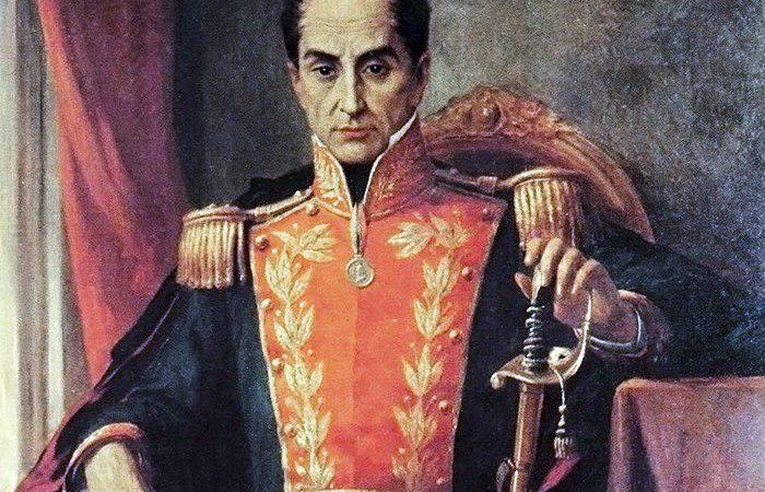 Presidentes de Colombia, lista completa y actualizada (desde 1819)